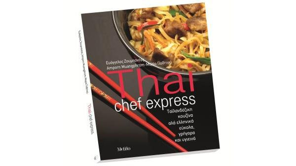 COVER_TAI_CHEF
