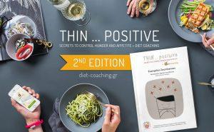 thin-positive-2nd-edition-B