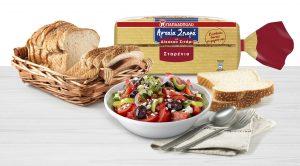 salata-new-pack