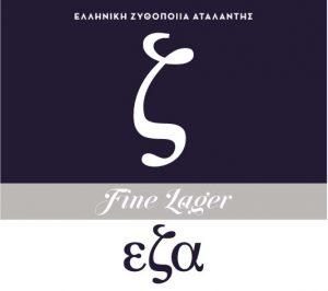 Z Eza - Fine Lager