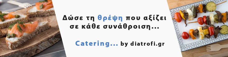 Catering by diatrofi logo
