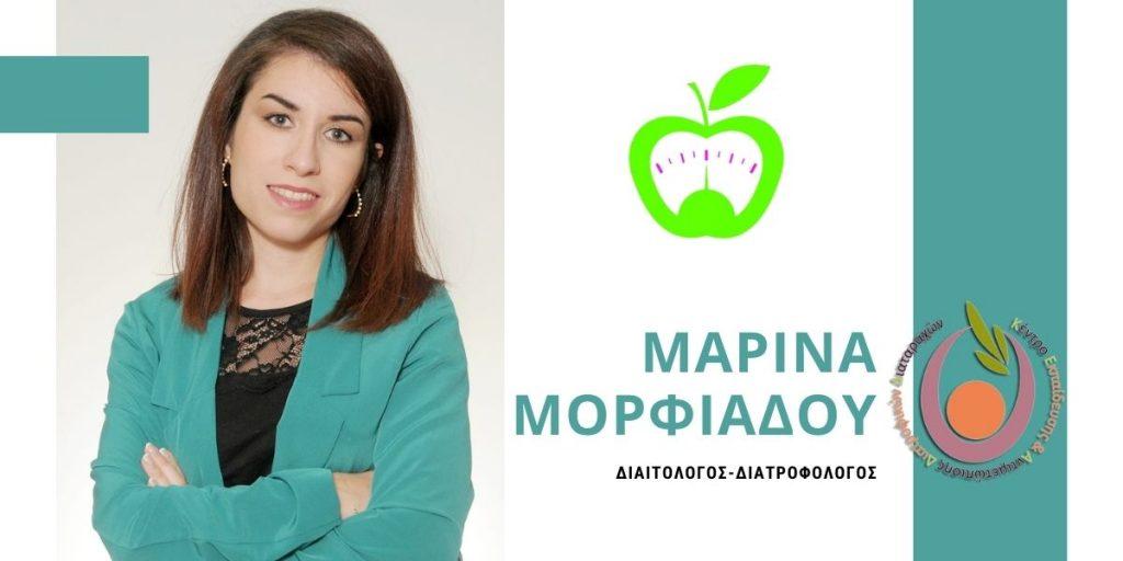 Marina-Morfiadou