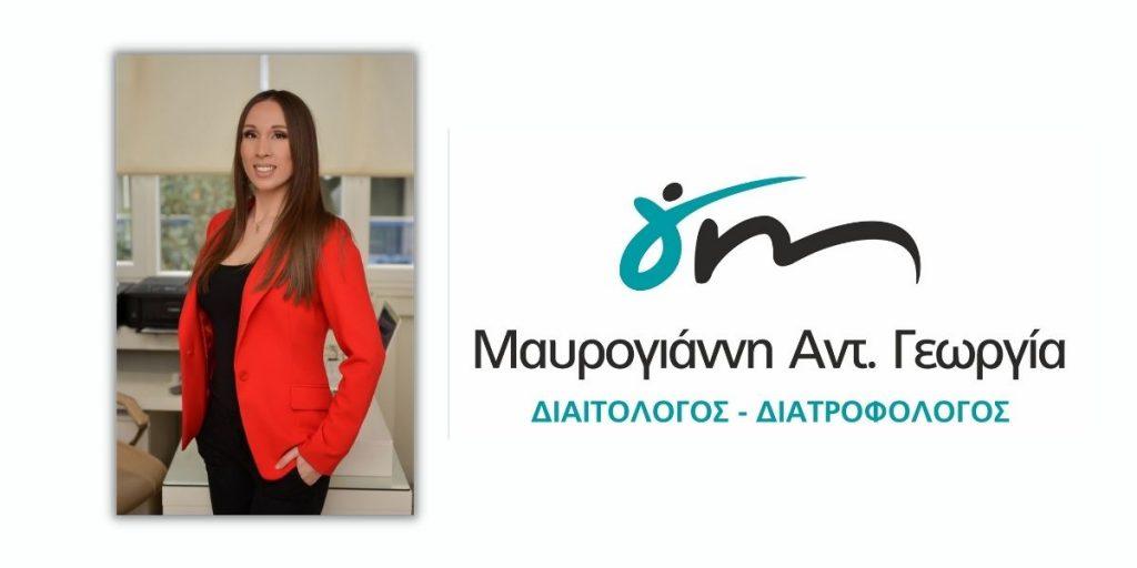 georgia-mavrogianni